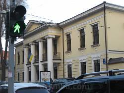 Усадебный дом Сердюкова в Харькове