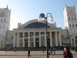 Главный вокзал в Харькове