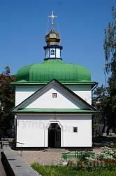 Полтава. Спаська церква
