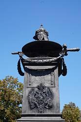 Памятник на месте, где отдыхал Петр I после Полтавской битвы