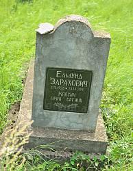 Найновіші поховання (2001 рік)