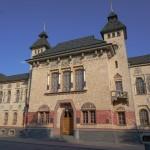 Полтава. Краеведческий музей