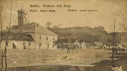 Галич. Ратуша та ринкова площа. Фото початку XX ст.