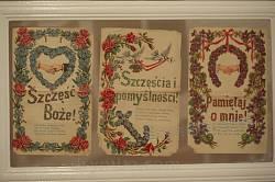 Старі привітальні листівки