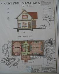 План музейного будинку
