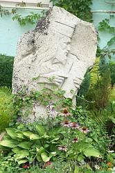 Скульптура у дворику