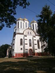 Церква Богоявлення Господнього