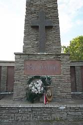 Нижня частина пам'ятника