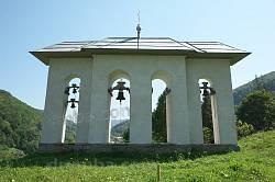 Дзвіниця церкви св. Івана Сучавського