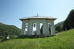 Дзвіниця храму - стінового типу