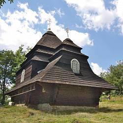Церква св. Архистратига Михаїла (с.Ужок, Закарпатська обл.)