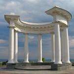 Біла альтанка, оглядовий майданчик (м.Полтава)