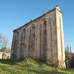 Дзвіниця костелу Пресвятої Трійці