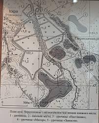Схема Пересопницького городища і околиць