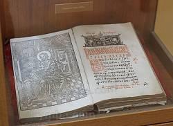 Музей у Пересопниці. Старовинне друковане Євангеліє