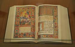 Пересопницьке Євангеліє. Факсимільне видання