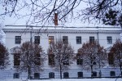 Будинок віце-губернатора