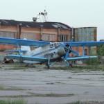 Старий покинутий аеропорт (м.Полтава)