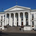 Будинок губернських присутствених місць у Полтаві
