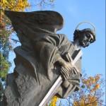 Меморіальний комплекс полеглим захисникам правопорядку (м.Полтава)