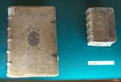 Палітурки книг 16-17 століть
