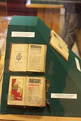 Музей книги у Острозі. Експозиція