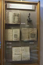 Колекція стародруків