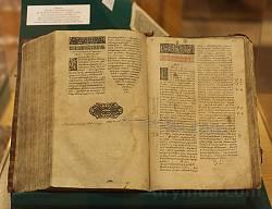 Старовинна книга