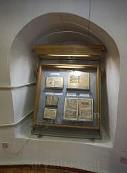 Острог. Музей книги і друкарства