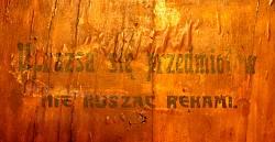 Краєзнавчий музей у Острозі заснували доволі давно :)