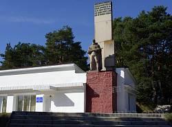 Лобна. Музей партизанської Слави