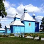 Любешівський район
