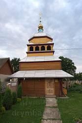 Дзвіниця церкви Введення у Нижневі