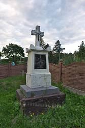 Могила о.Антона Левицького (1833-1909)