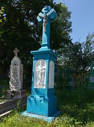 Могила Марии Делятинської (ум. в 1891 году)