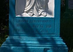 Могила Марии Делятинской