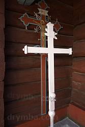 Процесійний хрест