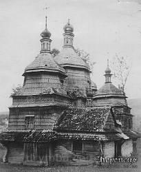 Церква Успення Богородиці. Архівне фото
