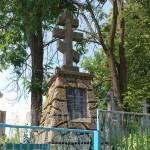 Коропець. Могила Марка Каганця