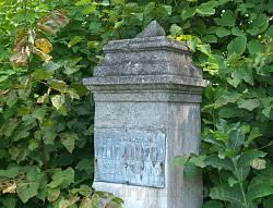 Надгробок 1905 року