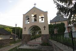 Возилів. Надбрамна дзвіниця Успенської церкви