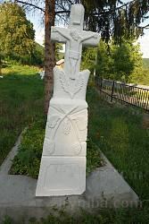 Давній цвинтар у Возилові