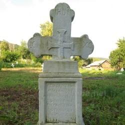 Старое кладбище (с.Возилов, Тернопольская обл.)
