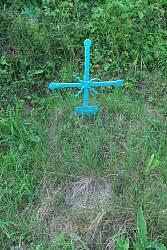 Металевий хрест