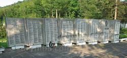 Меморіал загиблим у Другій Світовій війні