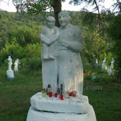 Старое кладбище (с.Лука, Ивано-Франковская обл.)