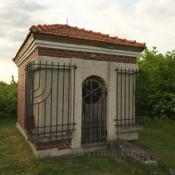 Еврейское кладбище - киркут (п.г.т. Олеско, Львовская обл.)