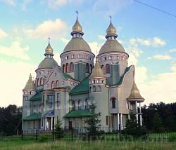 Українська греко-католицька церква святих Володимира і Ольги в селі Бірки Яворівського району