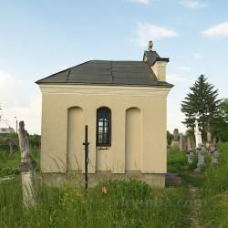 Старий цвинтар з каплицею (с.м.т. Олесько, Львівська обл.)