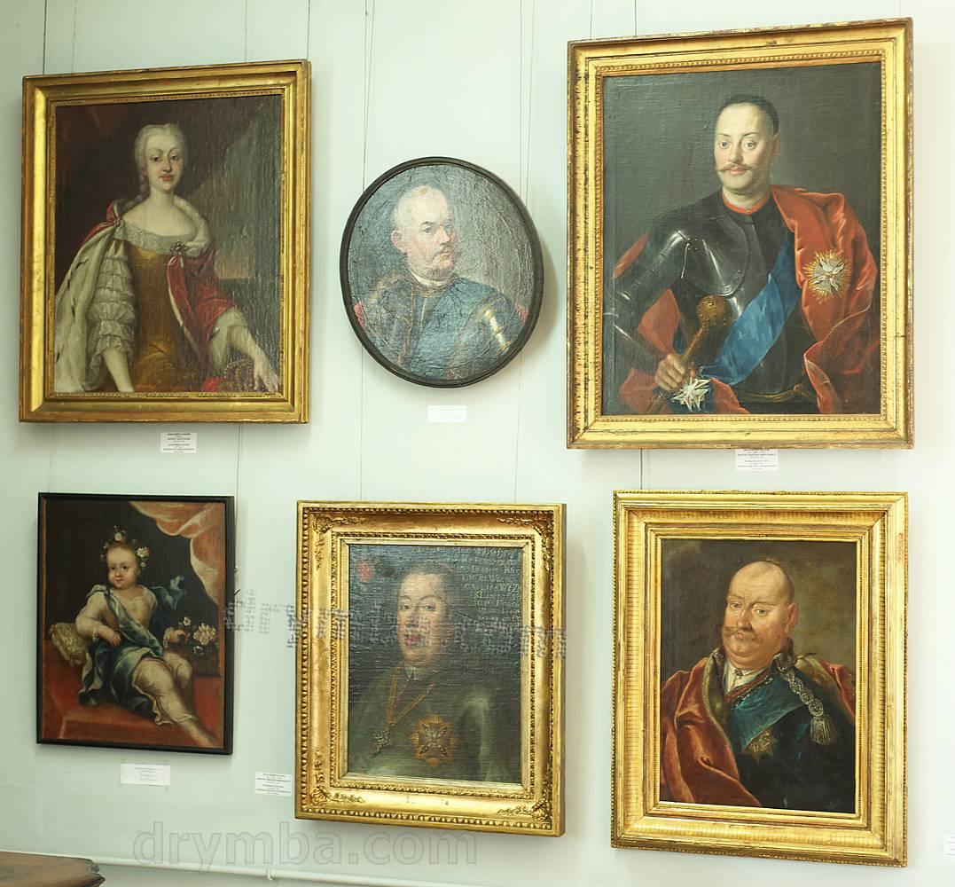 Коллекция портретов вельмож 18-19 века.